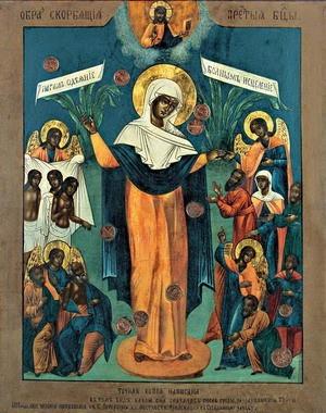 Всех скорбящих Радость: заря утешения
