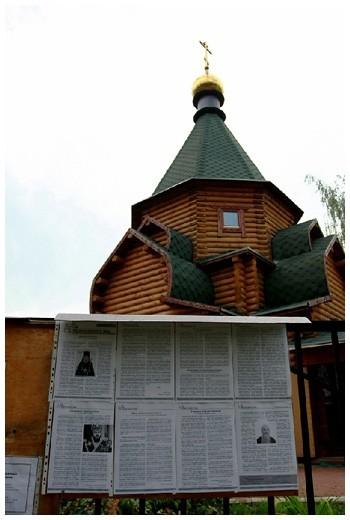 В Храме преподобных Антония и Феодосия Печерских (Бибирево, Москва).