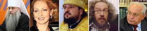 Поздравления Патриарха