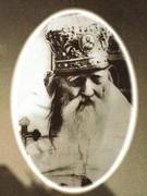 «На кресте моя Любовь» ― схиархимандрит Феофан (Медведев)