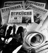 Журналистика без заблуждения