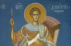 Наш защитник. Великомученик Димитрий Солунский