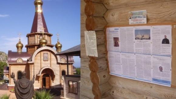В храме Архангела Михаила в Испании