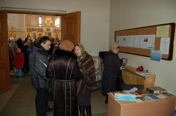 В Свято-Троицком кафедральном соборе Ангарска (Иркутская епархия).