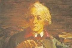 Генералиссимус Суворов. Последние дни