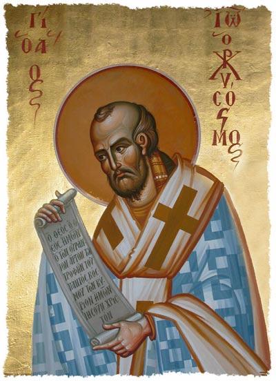 Святой Иоанн Златоуст обличитель