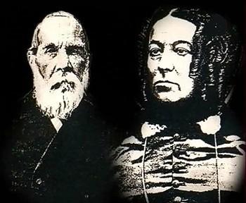 Иван и Александра Медведниковы
