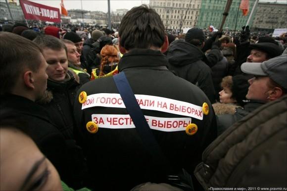 Митинг в Москве. Фото Михаила Моисеева (1)