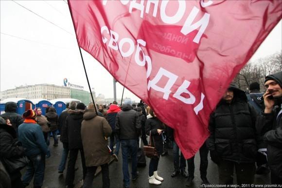 Митинг в Москве. Фото Михаила Моисеева (13)