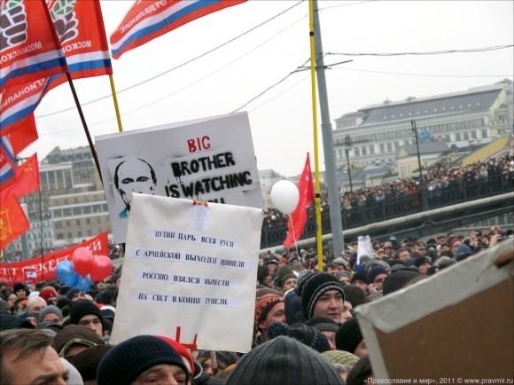 Митинг в Москве. Фото Михаила Моисеева (16)
