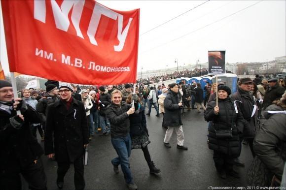 Митинг в Москве. фото Михаила Моисеева