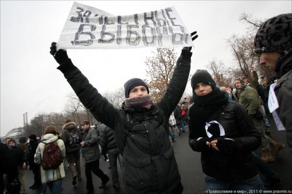 Митинг в Москве. Фото Михаила Моисеева (21)