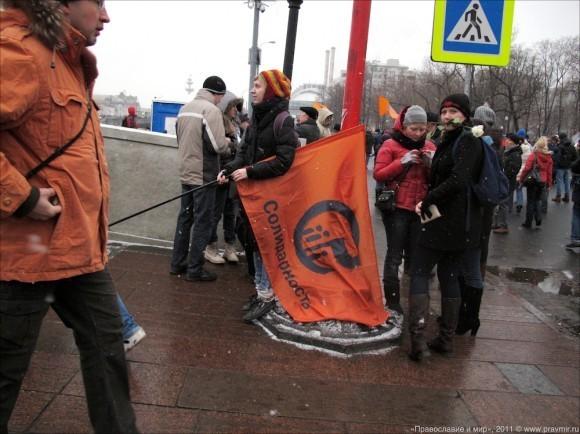 Митинг в Москве. Фото Михаила Моисеева (22)