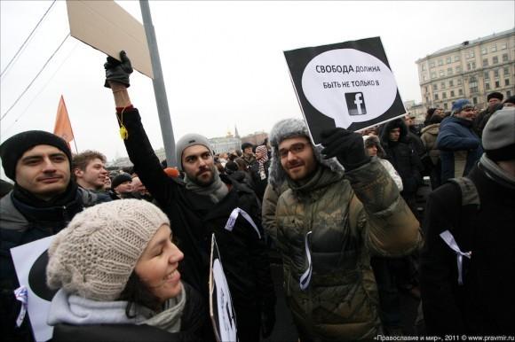 Митинг в Москве. Фото Михаила Моисеева (25)