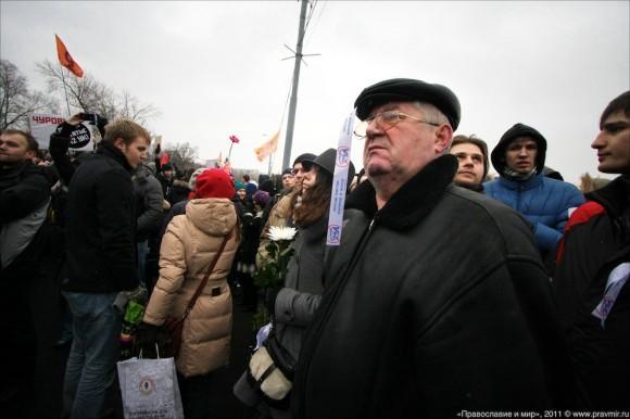 Митинг в Москве. Фото Михаила Моисеева (26)