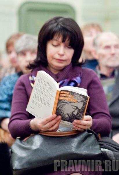 Презентация книги о.Алексия Уминского. Фото Анны Гальпериной (6)