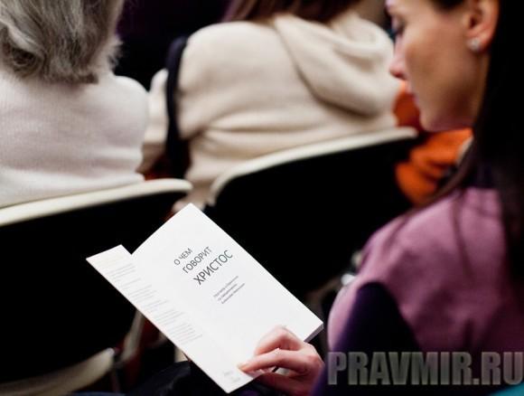 Презентация книги о.Алексия Уминского. Фото Анны Гальпериной (9)