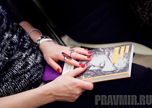 Презентация книги о.Алексия Уминского. Фото Анны Гальпериной (20)