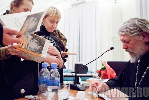 Презентация книги о.Алексия Уминского. Фото Анны Гальпериной (57)
