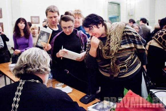 Презентация книги о.Алексия Уминского. Фото Анны Гальпериной (58)