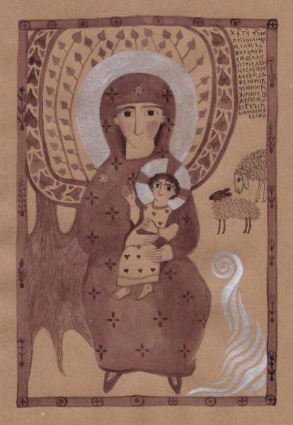 Богородица у источника
