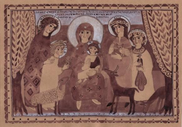 Богородица и святые девы