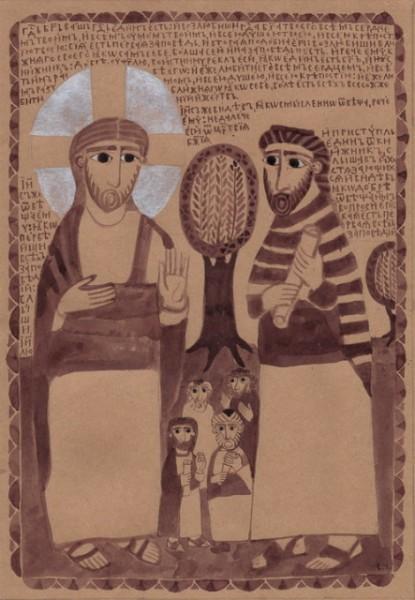 Христос и книжники