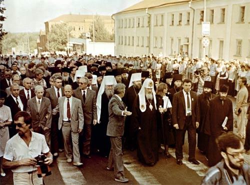 Первый визит в Саров Святейшего Патриарха Алексия II, 1991 г.