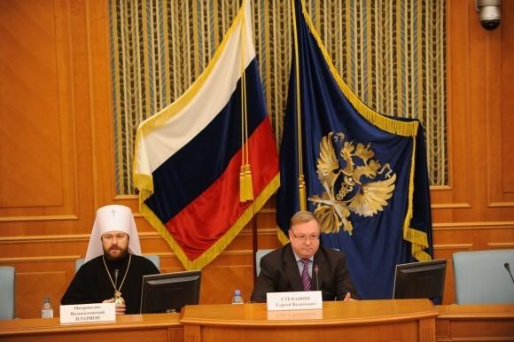 Митрополит Иларион: Выступление в Счетной палате