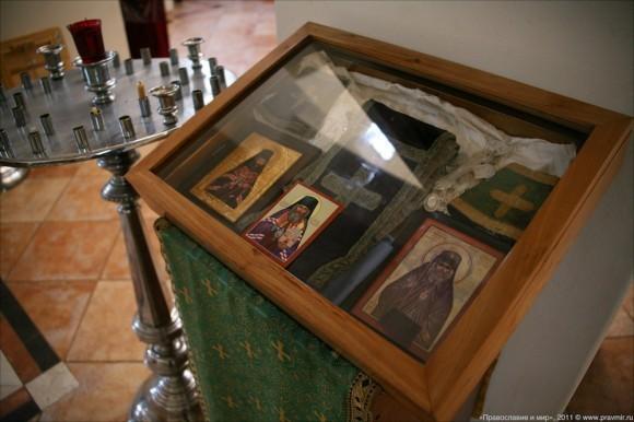 Предметы облачений, принадлежавшие святителю Иоанну (Максимовичу).