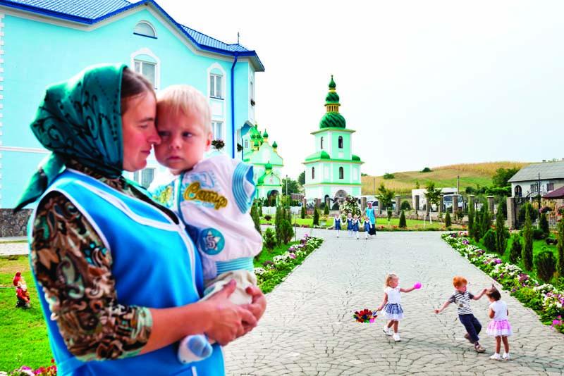 Картинки по запросу епископ лонгин и его дети
