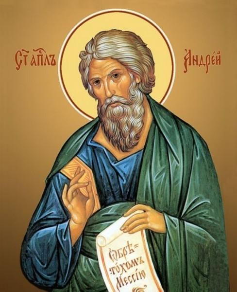 апостол Андрей Первозванный - икона 2
