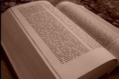 Библия… не нужна?