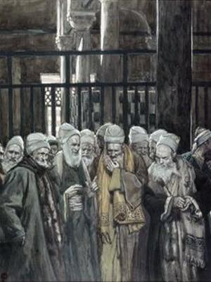 Евангелие от Матфея. Фарисеи