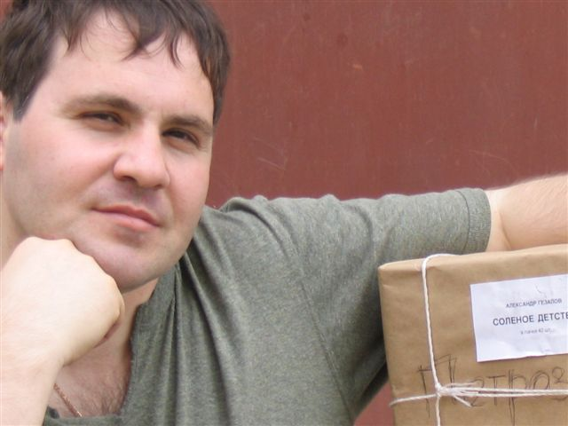 Александр Гезалов: Правмиру нужен телеканал!