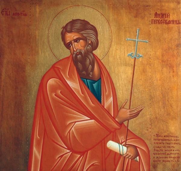 апостол Андрей Первозванный - икона 1