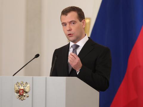 Выступление Президента РФ Д. А. Медведева перед Федеральным собранием. Фото: ИТАР-ТАСС