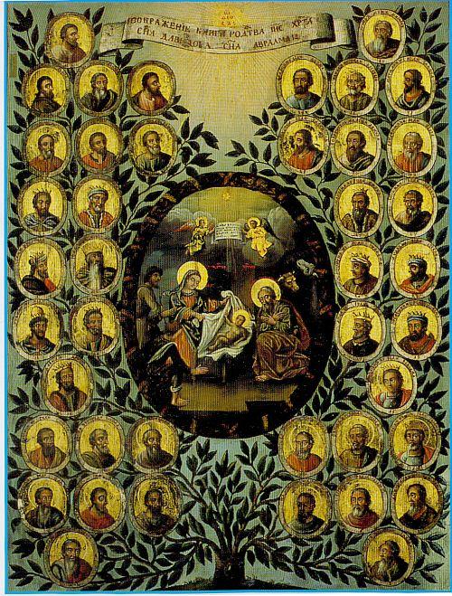 "Иисуса Христа"" - Украина,"