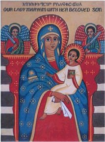 Эфиопские иконы (57)