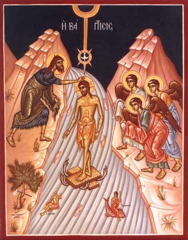 Иконы Богоявления