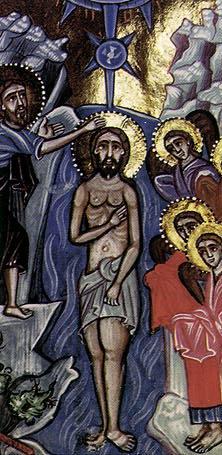 Крещение Господне. Богоявление. (3)