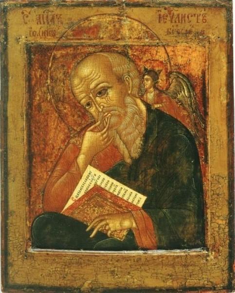 Апостол любви Иоанн Богослов. Икона середины XIX века.