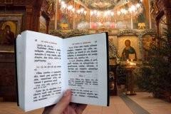 Язык богослужения: правильно или понятно? (+ Видео)
