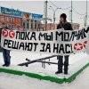 Есть ли место православным в политике?
