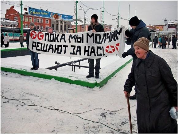 Фото: НикВасилич, photosight.ru