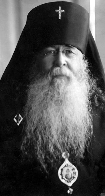Архиепископ Ярославский и Ростовский Димитрий (Градусов)