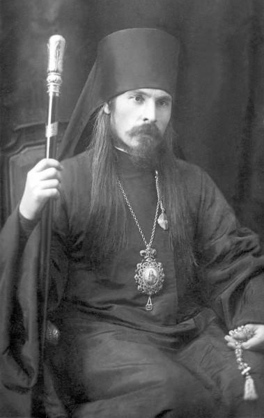 Епископ Онуфрий (Гагалюк)