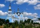 Русская проповедь в XV и XVI веках