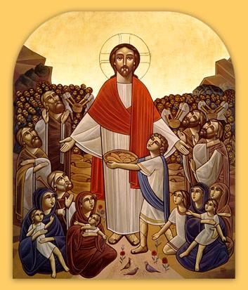 Христос насыщает народ пятью хлебами