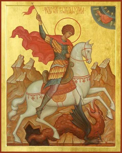 Св. Георгий Победоносец побеждает змия